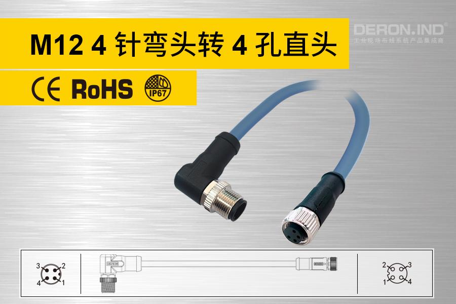 M12双端预铸连接器-Ⅵ