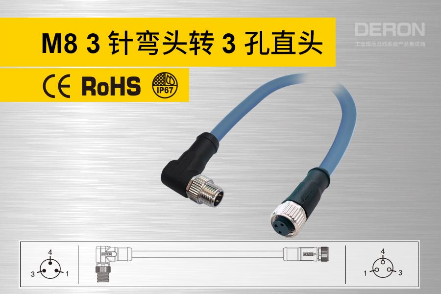 M8双端预铸连接器-Ⅸ