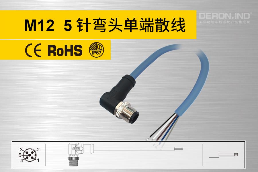 M12单端预铸连接器-Ⅵ