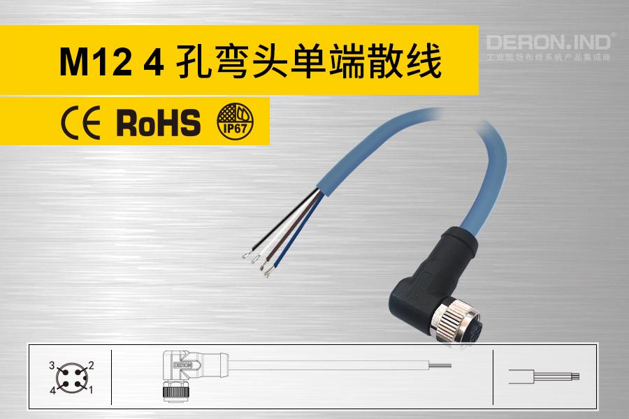 M12单端预铸连接器-Ⅶ
