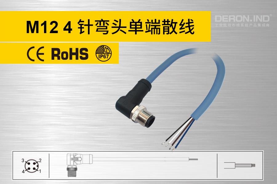M12单端预铸连接器-Ⅷ