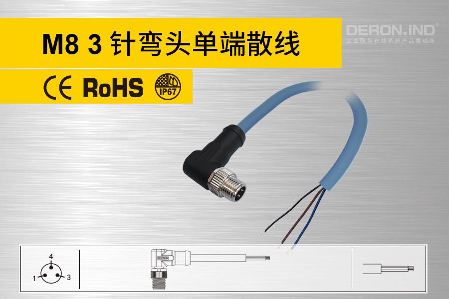 M8单端预铸连接器-Ⅶ