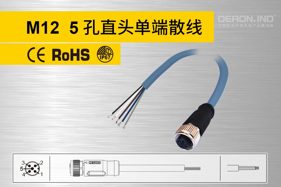 M12单端预铸连接器-Ⅳ
