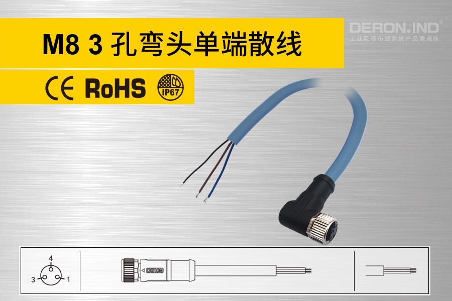 M8单端预铸连接器-Ⅲ