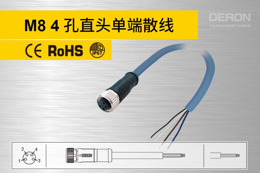 M8单端预铸连接器-Ⅴ