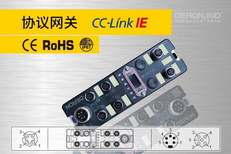 CC-Link IE Basic网关